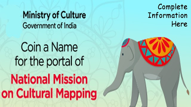 Coin a Name for the portal of National Mission on Cultural Mapping