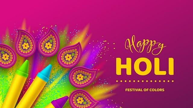 Happy Holi (होली):- महत्व, होली कैसे मनाई जाती है?