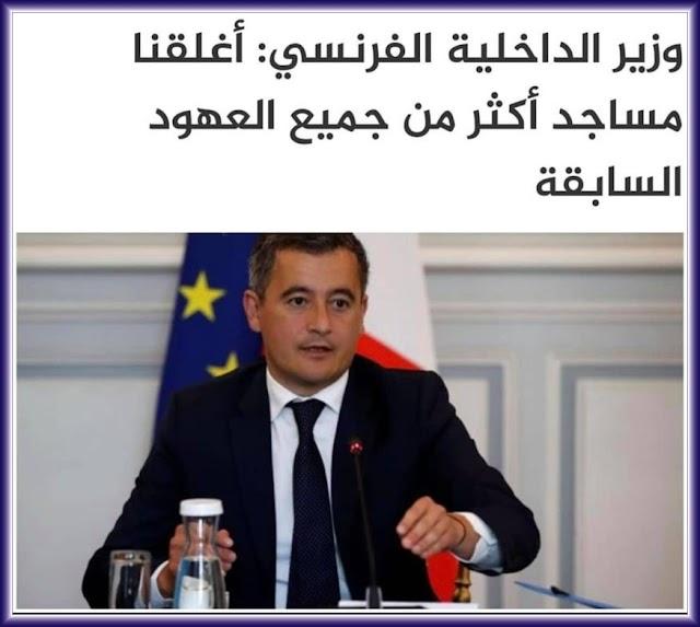 وزير الداخلية يعلنها صراحة أن الحرب على الإسلام