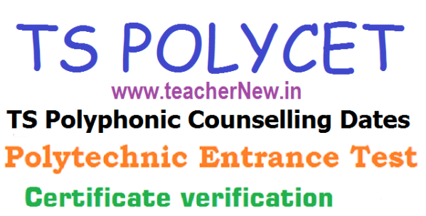 TS POLYCET 2017 web counselling Dates Certificate Verification,1st, 2nd Phase Schedule guidelines
