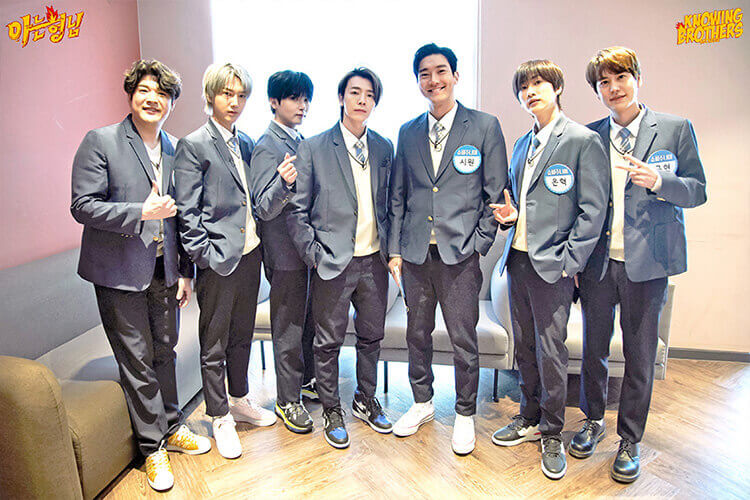 Nonton streaming online & download Knowing Bros eps 259 bintang tamu Super Junior subtitle bahasa Indonesia