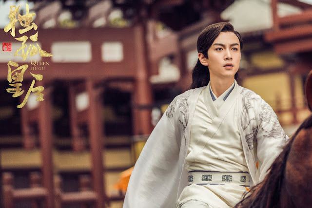 Queen Dugu actor Chen Xiao