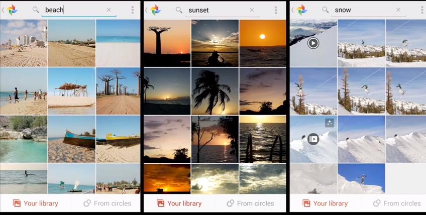 写真の検索機能が強化
