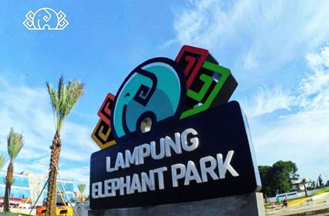 taman elephant park di bandar lampung