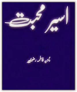 Aseer e mohabbat by NadiaFatima Rizvi Online Reading