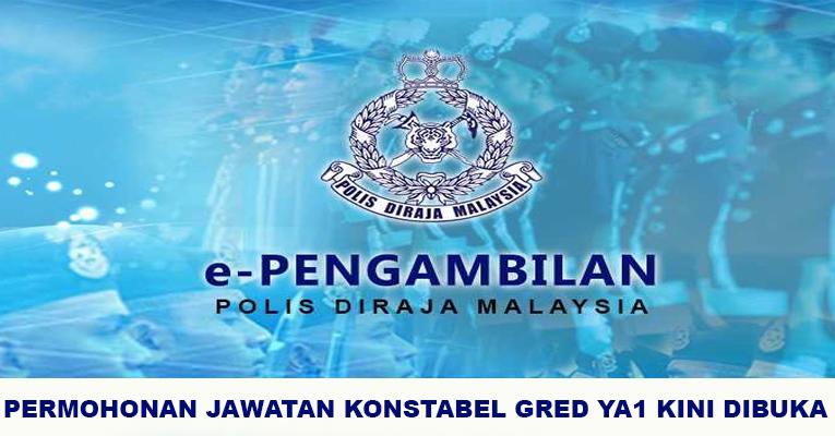 Kekosongan Terkini di Polis DiRaja Malaysia (PDRM)