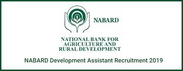 NABARD DEVELOPMENT ASSISTANT RECRUITMENT 2019 – OFFICIAL SHORT NOTIFICATION – 91 VACANCIES /2019/09/NABARD-Development-Assistant-Recruitment.html