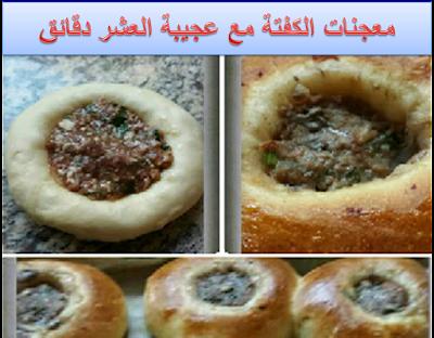 https://www.cookclub1.com/2015/04/blog-post_19.html
