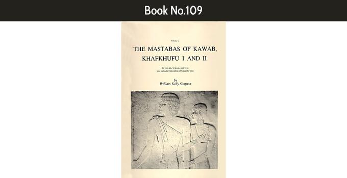 The mastabas of Kawab, Khafkhufu I and II