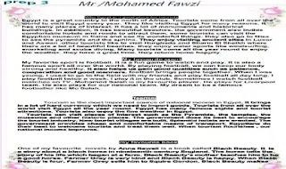 جميع باراجرافات الصف الثالث الاعدادى مطابقة لاخر المواصفات الترم الاول 2021 اعداد مستر محمد فوزي