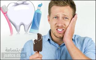 علاج حساسية الاسنان بعد تركيب العدسات