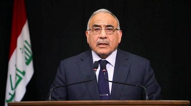 عبد المهدي بين الإقالة والاستقالة ؟!