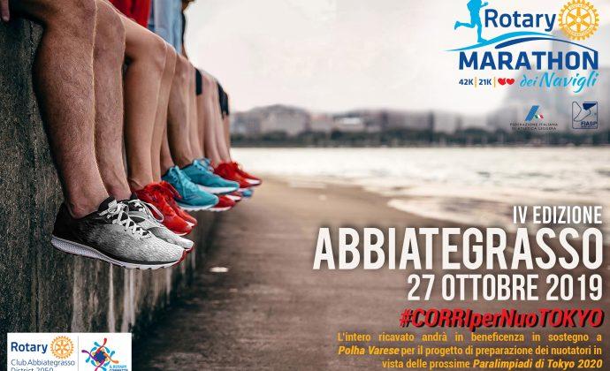 Calendario Mezze Maratone Europa.Andocorri Calendari Gare