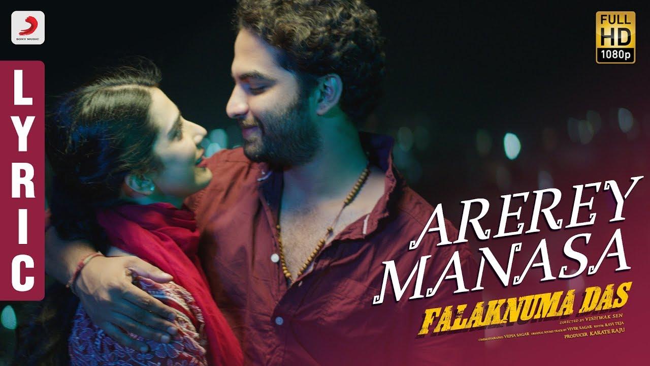 Oorantha maharajaina Naa songs Maharaju