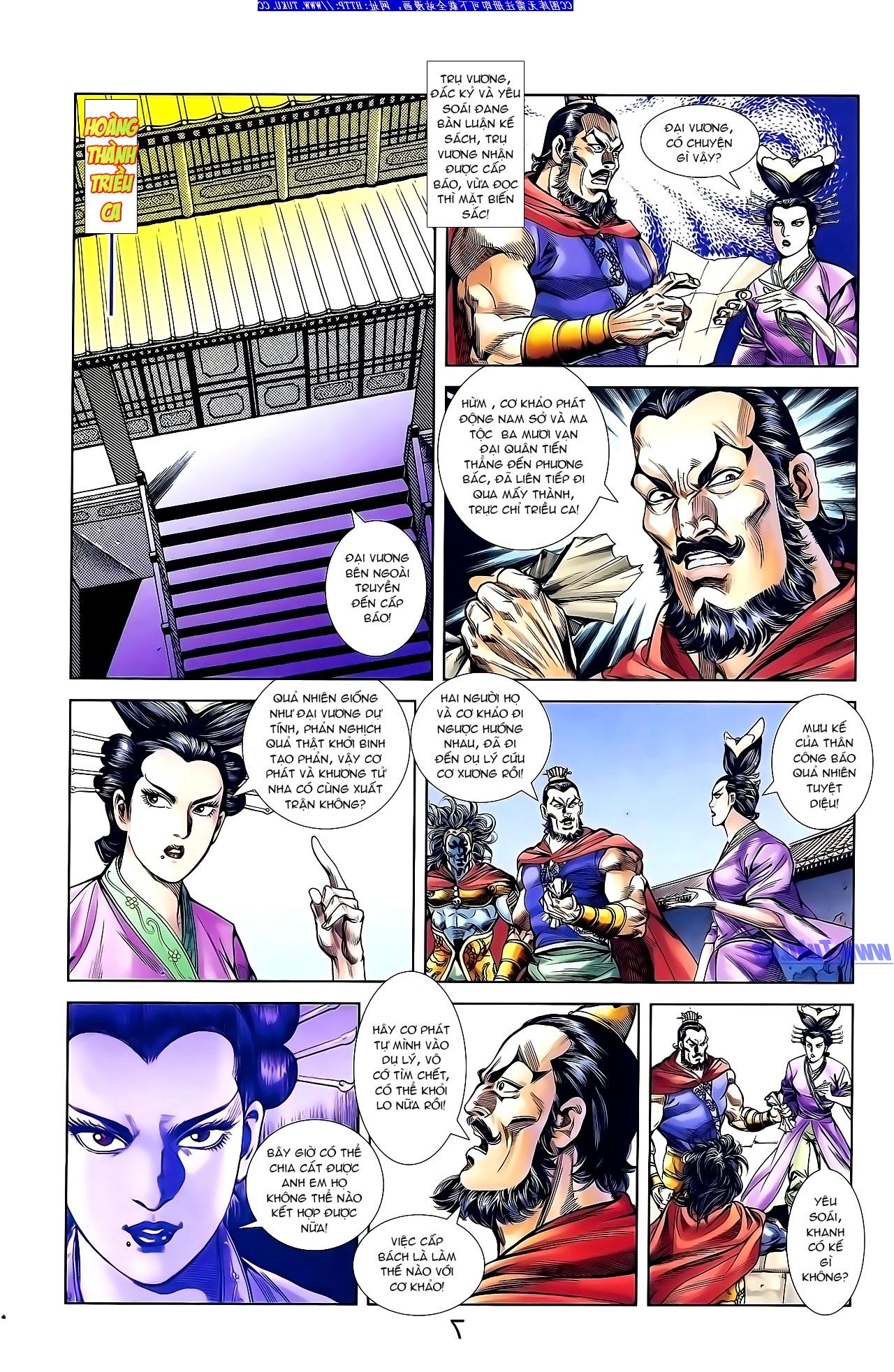 Cơ Phát Khai Chu Bản chapter 138 trang 18