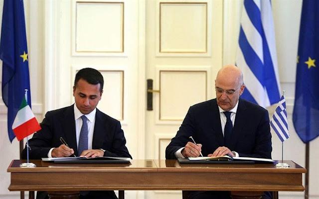 Τι περιλαμβάνει η Συμφωνία Ελλάδας - Ιταλίας για την ΑΟΖ