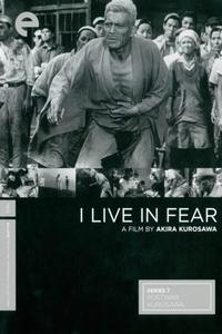 Watch I Live in Fear Online Free in HD