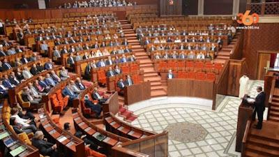 Ouverture de la deuxième session de l'année législative marocaine 2017-2018 aujourd'hui