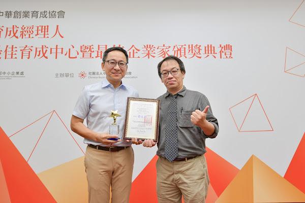 大葉大學輔導森田生醫 周俊旭榮獲最佳企業家