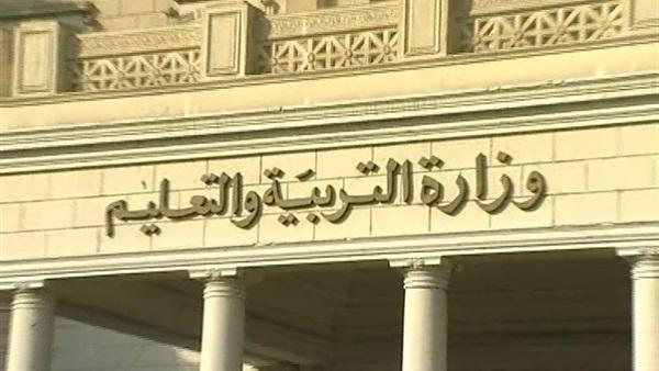 التعليم :امتحان الثانوية التجريبى 21 يونيو بنظام البابل شيت
