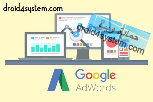 طريقة اختيار الكلمات المفتاحية الصحيحة لتصدر محركات البحث بسرعة و زيادة ارباح ادسنس