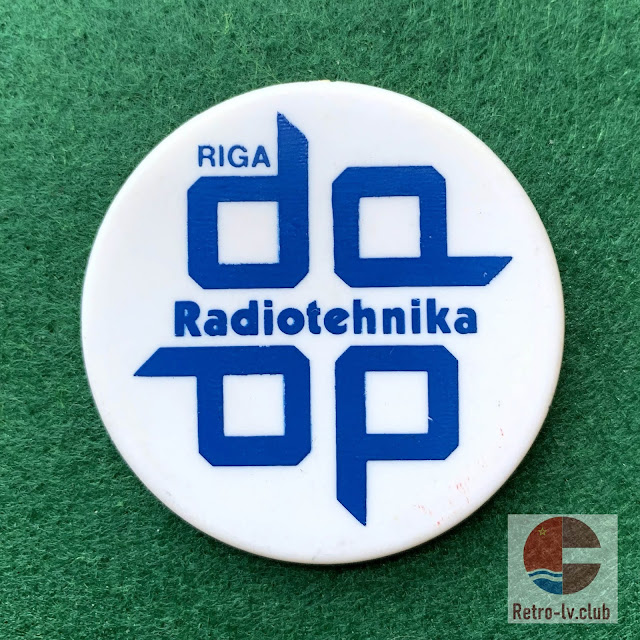 Значок Radiotehnika RRR