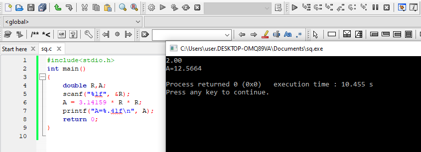 URI online judge 1002 Input and Output in C