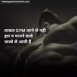 bodybuilder hd wallpaper