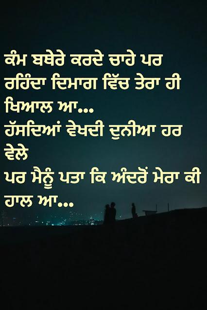 sad shayri for friends
