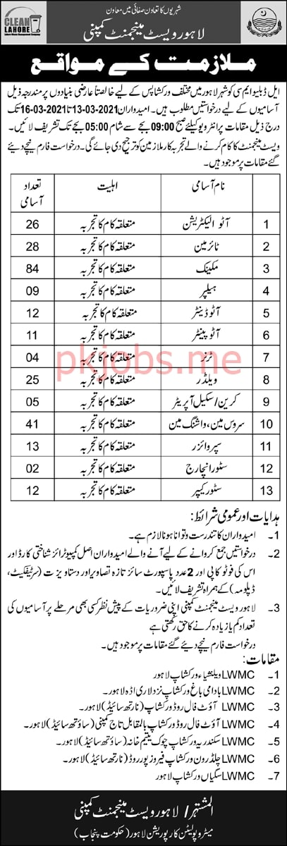 Latest Lahore Waste Management Company Management Posts 2021 Ad1