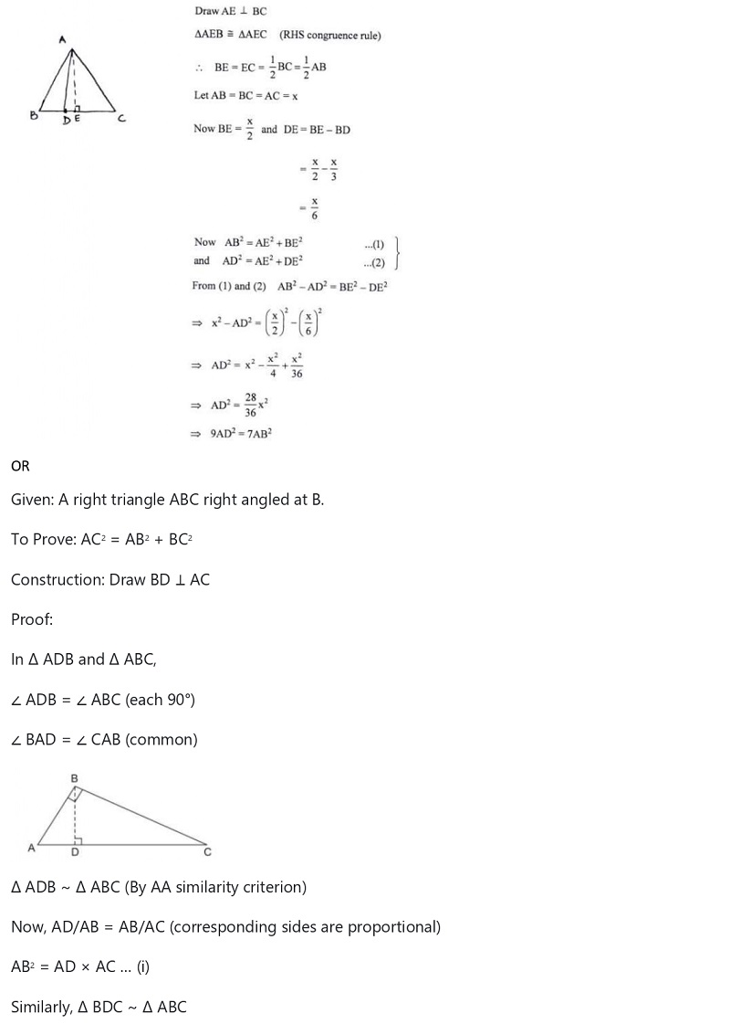 CBSE Previous Year Question Paper Class 10 Maths 2018 Part 12