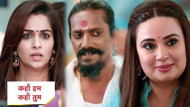 Spoiler Alert : Sonakshi decodes Yashwant's secret connection with Sippy's in KHKT