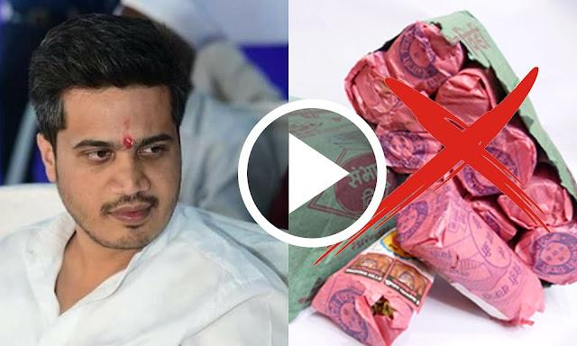 बिडी उत्पादनासाठी महापुरुषांच्या नावाचा गैरवापर थांबवावा : रोहित पवार || Marathi news