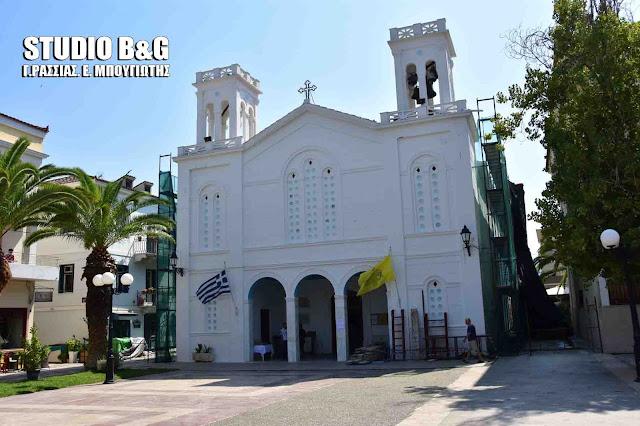 Ξεκίνησαν τα έργα αποκατάστασης στον Ιερό Ναό Αγίου Νικολάου Ναυπλίου