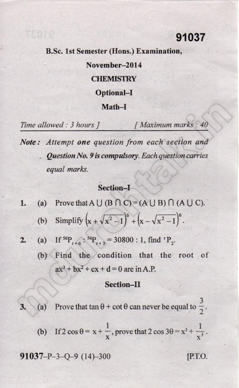 Download Math - 1 Optional - November 2014 - Question paper - B.Sc. (Hons.) - Chemistry - 1st semester - for free