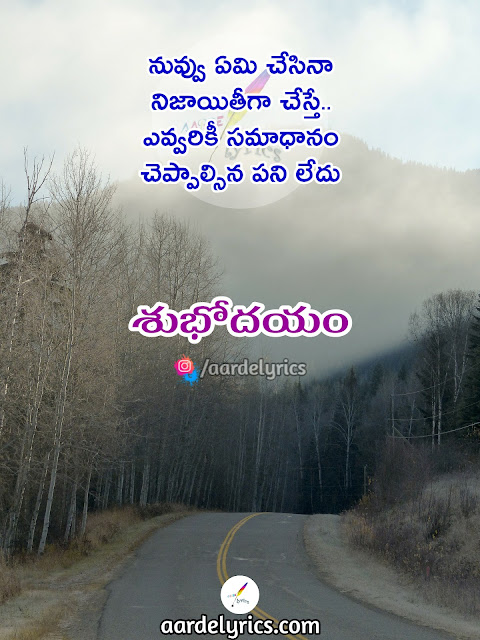 telugu quotes relationship telugu quotes related to life telugu quotes revenge telugu romantic quotes