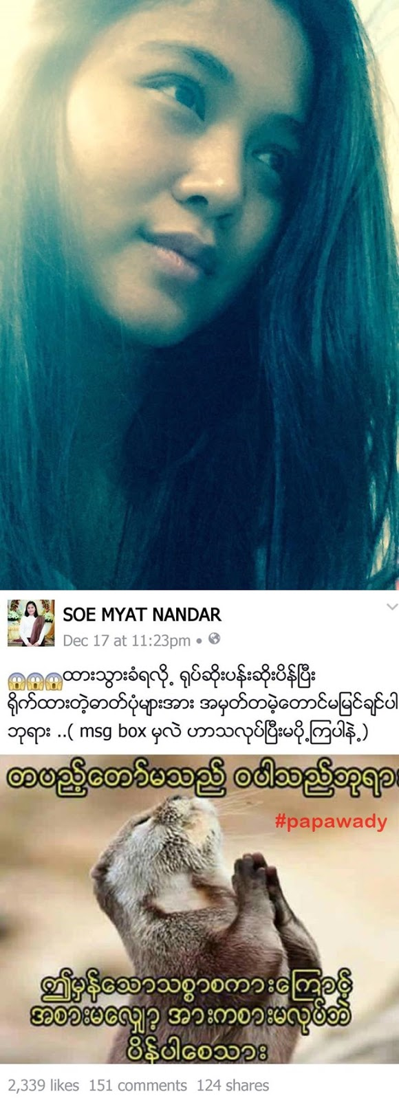 Soe Thu Tells Stop Gossiping Of Their Personal on Facebook