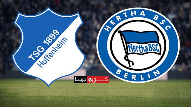 موعد مباراة هوفنهايم وهيرتا برلين اليوم 16 مايو والقنوات الناقلة