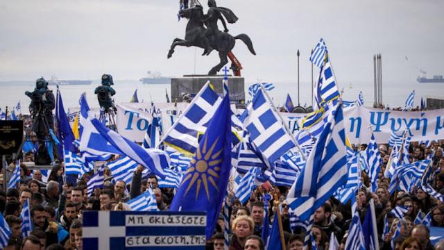 Οι Έλληνες δεν δέχονται κανένα ξεπούλημα, καμία προδοσία