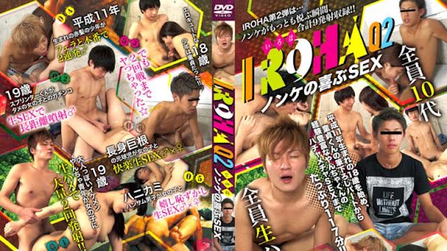 IROHA MAKE STRAIGHT SATISFIED 02 – IROHA・ノンケの喜ぶSEX 02
