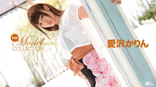 1pondo 021616_246 Model collection Karin Aizawa