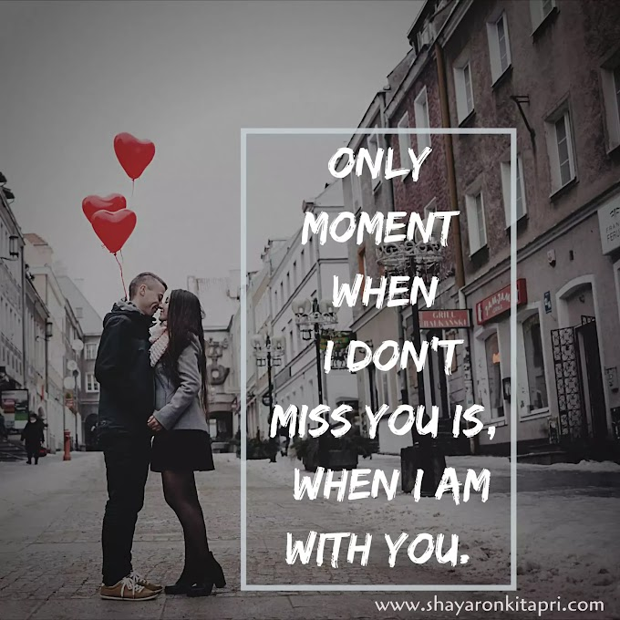Best 25-heart touching Love quotes