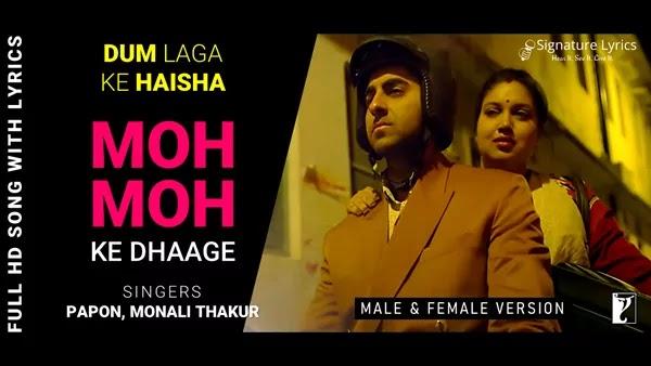 Moh Moh Ke Dhaage (Male) Lyrics - Papon / Moh Moh Ke Dhaage (Female) Lyrics - Monali Thakur