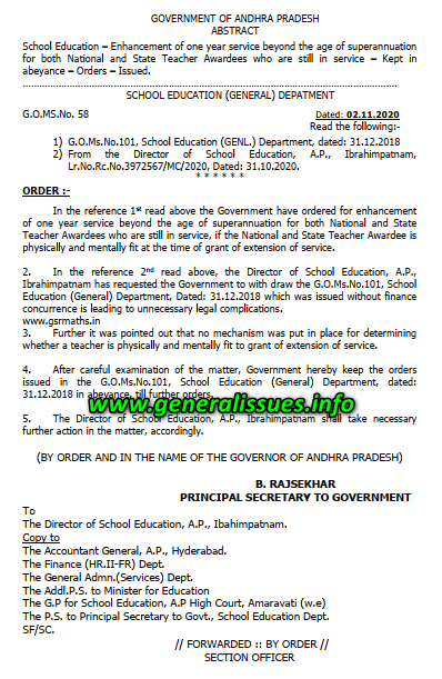Suspension of Teachers' Service Extension Orders