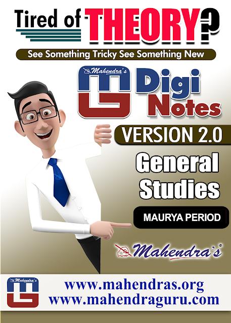 Digi Notes - 2.0 | Maurya Period | 21.10.2017