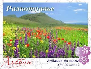 http://hobbitcity.blogspot.ru/2016/06/37-20.html
