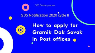 How to apply gds online in appost in for the vacancy of GDS Gramin Dak Sevak