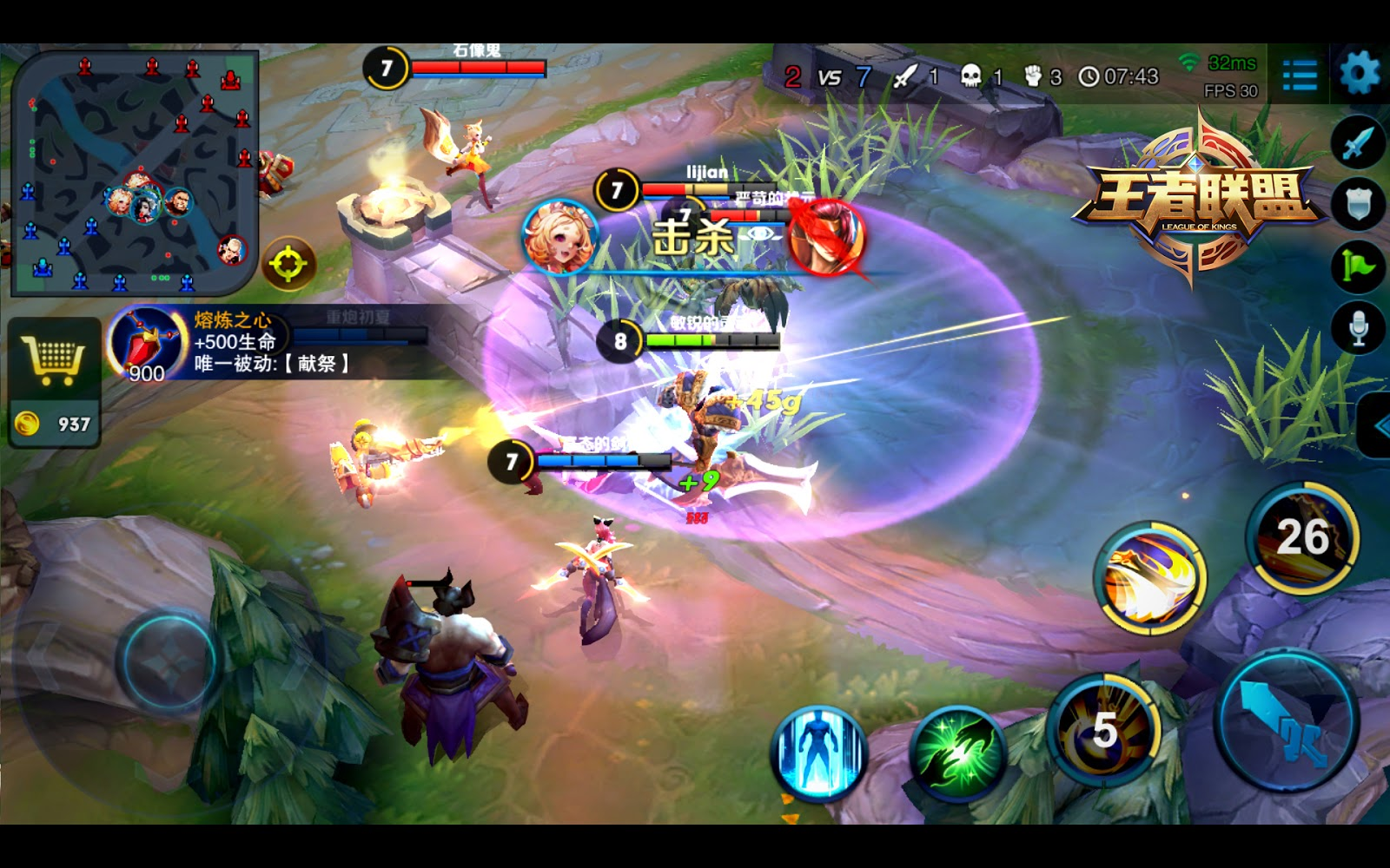 Moba Android 2016 Game Moba Android 2016