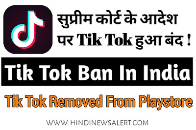 Tik-Tok-Banned-in-India