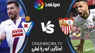 مشاهدة مباراة إيبار وإشبيلية بث مباشر اليوم 30-01-2021 في الدوري الإسباني